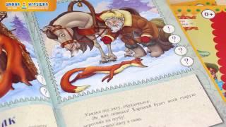 Книги для говорящей ручки «Знаток» «Русские народные сказки»