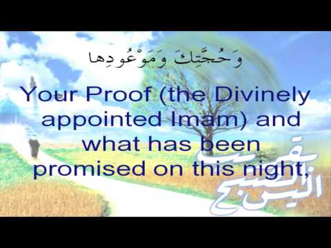 A'maal for the 15th Night of Sha'aban by Imam Dr. Usama Al-Atar