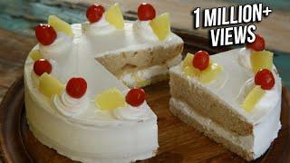 Pineapple Cake Recipe | Eggless Recipe | Homemeade Pineapple Cake Recipe | Cake Recipe By Upasana