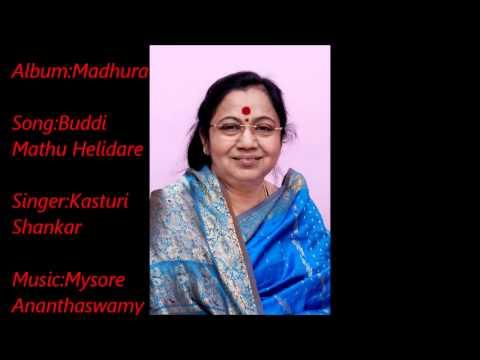 Buddi Mathu Helidare by Kasturi Shankar(Music:Mysore Ananthaswamy)