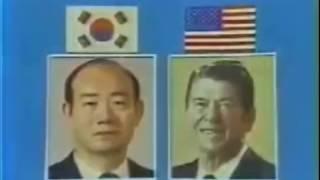 1985년 4월 24일 MBC 뉴스데스크 땡전뉴스 이득렬 아나운서