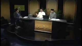 Rah-e-Huda : 3rd August 2009 - Part 4 (Urdu)