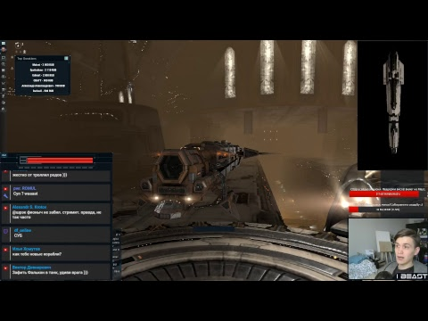EvE Online #136 Экспедиция в Unidentified WH.