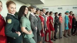 DME RUNWAY 2016 in Moscow Domodedovo Airport