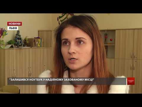 Zaxid.Net: Після серії крадіжок у львівських школах батьки вима...