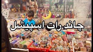 Chaand Raat in Pakistan (Pre Eid Vlog)