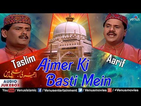Ajmer Ki Basti Mein   Taslim & Aarif   Best Muslim Devotional Songs    Audio Jukebox