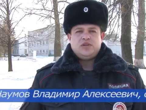 Старший участковый уполномоченный МО МВД России «Льговский» Владимир Наумов