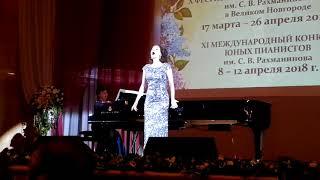 Ксения Нестеренко