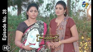 Kanchanamala | 6th June 2019 | Full Episode No 28 | ETV Telugu