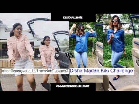സാനിയയുടെ കികി ഡാന്സ് ചലഞ്ച്   Saniya Iyappan And Disha Madan Challenge