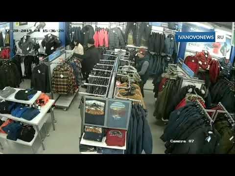 Кража куртки из «Спортмастера» в Иванове
