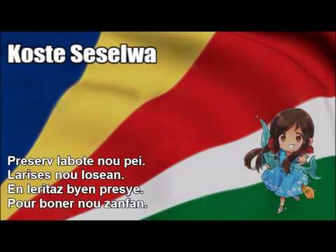 National Anthem of Seychelles (Koste Seselwa) - Nightcore Style With Lyrics