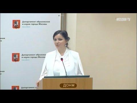 13 школа Калининград Цуркан ТА зам директора 40% не аттестация ДОНМ 14.05.2019