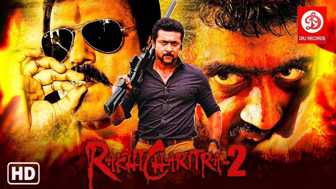 Download Suriya New Blockbuster Moviess | New Released Full Hindi Dubbed Movie | Telugu Hindi Movies