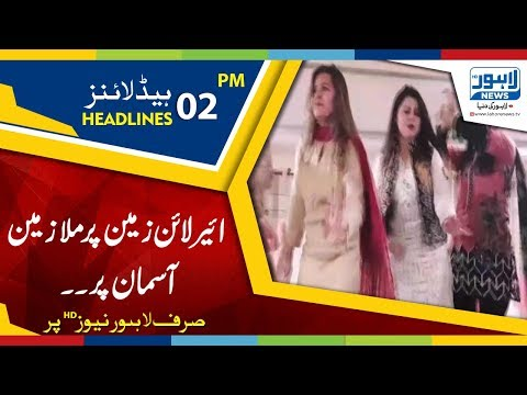 02 PM Headlines Lahore News HD - 21 April 2018