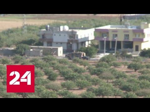 Американцы бросили еще две базы в Сирии. Город Манбидж перешел под контроль сирийской армии - Росс…