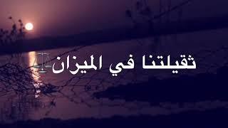 كلمتان خفيفتان على اللسان (سبحان الله وبحمده، سبحان الله العظيم )| الشيخ/محمد ابن عثيمين