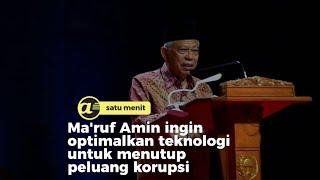 Ma'ruf Amin: Optimalkan teknologi untuk menutup peluang korupsi