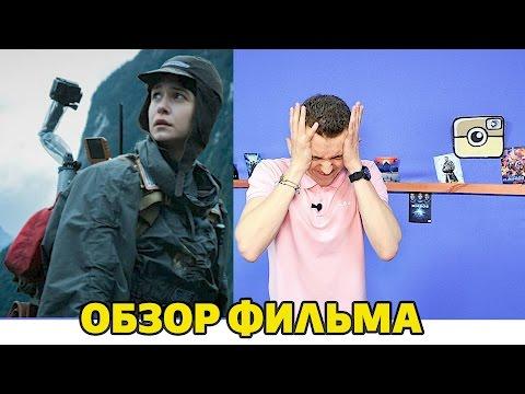 Смысл фильма Прометей (2012) Phim Video Clip