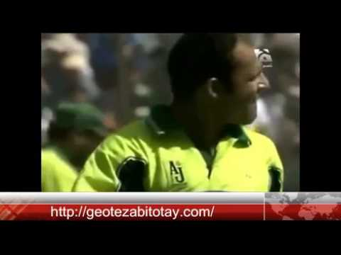 cricket match tezabi totay   Video Dailymotion thumbnail