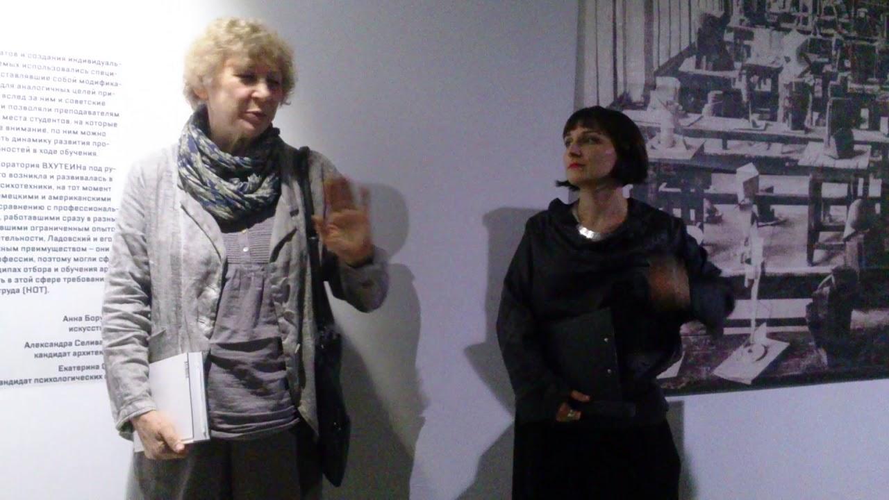 Открытие выставки Эксперимент Ладовского в галерее На Шаболовке  Открытие выставки Эксперимент Ладовского в галерее На Шаболовке