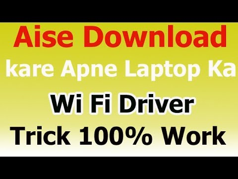 How To Download WiFi Driver Any Laptop Simple method Hp laptop   asus laptop   Dell Laptops