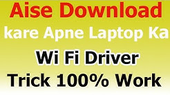 How To Download WiFi Driver Any Laptop Simple method Hp laptop | asus laptop | Dell Laptops