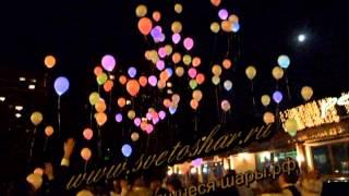 Светящиеся шары на свадьбе в Химках, август 2011г.