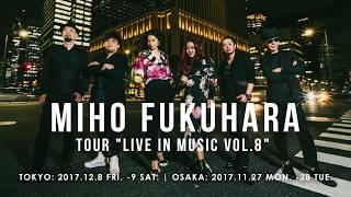 """福原美穂 Tour """"Live in Music Vol.8""""】 Billboard Live OSAKA: 2017/11..."""