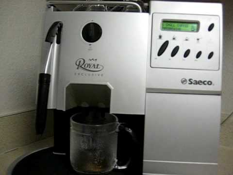 Saeco Royal Exclusive In Action Youtube