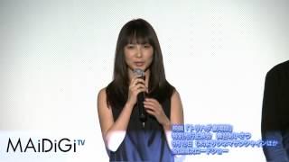 映画「トリハダ 劇場版」(三木康一郎監督)の舞台あいさつが9月2日、東...