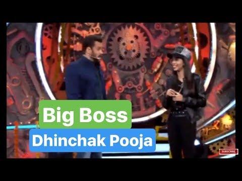 Big Boss 11 | Salman Khan With Dhinchak Pooja | My Reaction
