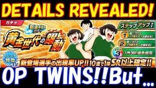 (Captain Tsubasa Dream Team) OMG! Tachibana are both OP!! What is with Matsuyama...