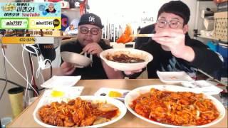 BJ 허미노x가르마 합동방송!중화요리 먹방~미노 먹방