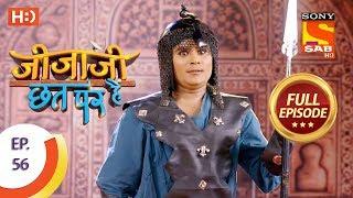 Jijaji Chhat Per Hai - Ep 56 - Full Episode - 27th March, 2018