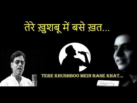 tere khushboo mein base khat karaoke hindi