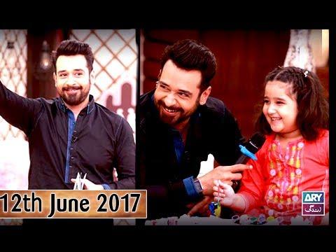 Salam Zindagi - Guest : Sana Qureshi & Ayat Qureshi - 12th June 2017