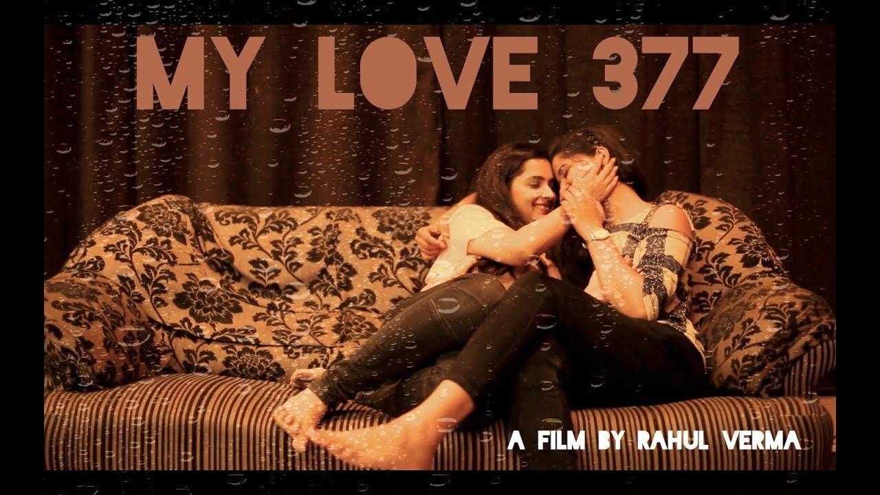 My Love 377 | Part 1 of 2 | Award Winning LGBT Short Film