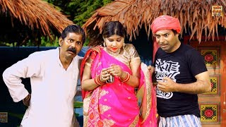 साढ़े 7 लाख का चूना !! New Comedy Video !! Must Watch New Funny Comedy !! Rathore Comedy