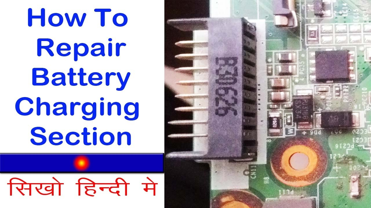 small resolution of laptop battery not charging plugged in not charging battery section laptop repair hp laptop repair diagram