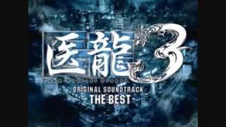 醫龍3 The Best Track02-BLOOD of The DRAGON.wmv