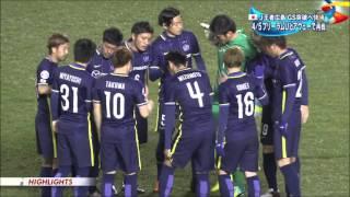 アジアチャンピオンズリーグ第3節サンフレッチェ広島対ブリーラム・ユナ...
