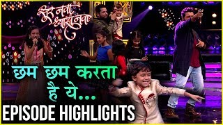 Sur Nava Dhyas Nava Chote Surveer Episode Highlights Colors Marathi
