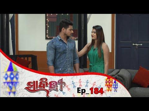 Savitri | Full Ep 184 | 7th Feb 2019 | Odia Serial – TarangTV thumbnail