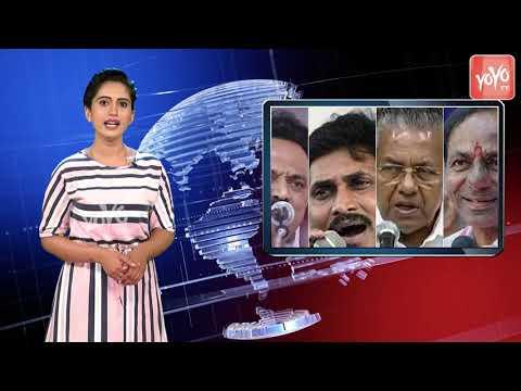 బీజేపీ టార్గెట్ టీడీపీనా ..వైసీపీనా | BJP Strategy In AP Politics | YS Jagan | Chandrababu | YOYOTV
