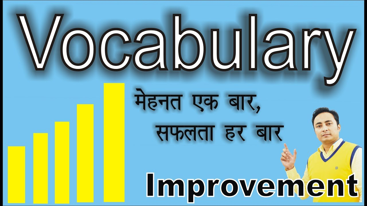 vocabulary words with meaning pdf in hindi