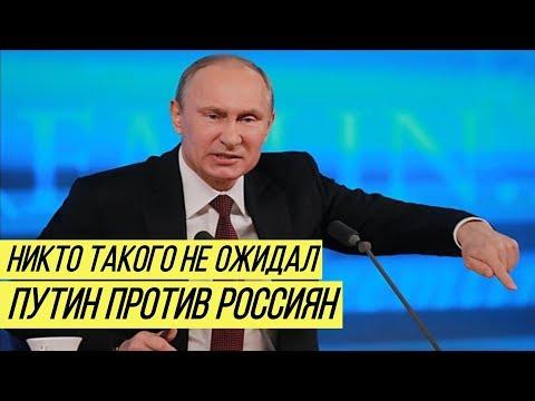 Путин ударил по россиянам тем, чем пугал весь мир: грандиозный провал Кремля