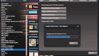 Что делать если игра в Steam вылетает (FriendClub)(Привет,я Дима и я вам покажу как исправить ошибку в Steam!, 2015-08-27T12:05:09.000Z)