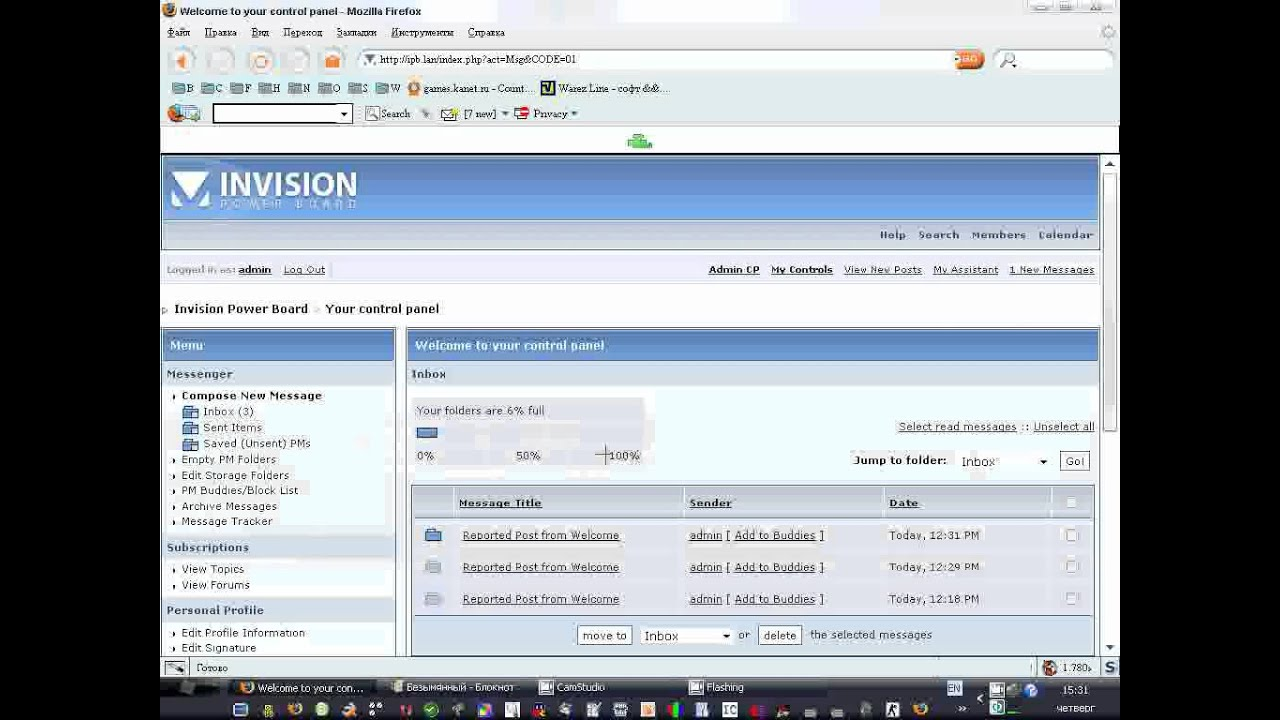 Invision Power Board Hacking Using Xss